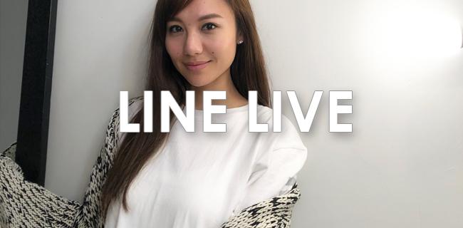 谷村奈南 LINELIVE ナナチャンネル