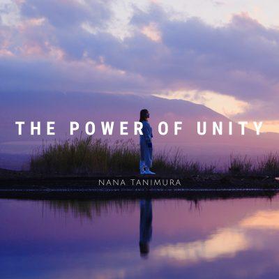 谷村奈南 新曲 The Power Of Unity